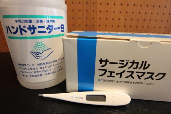 コロナウイルス対策「従業員の体温チェック」